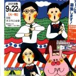 手話パフォーマンス甲子園img021